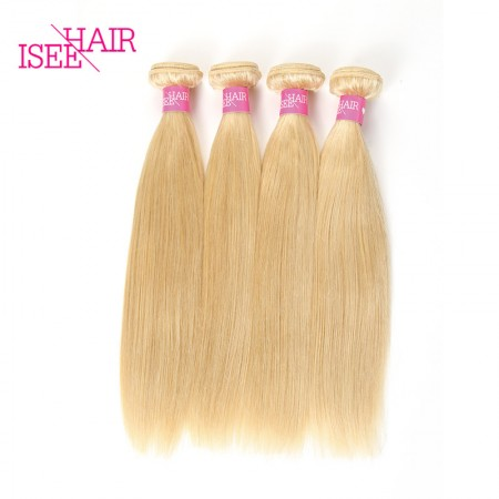 ISEE HAIR Brazilian Straight Color #613 3 or 4 Bundles Deal 10A Grade 100% Human Virgin Hair
