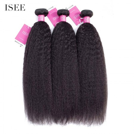 ISEE HAIR 9A Grade Brazilian Kinky Straight 3 Bundles Deal 100% Human Virgin Hair unprocessed