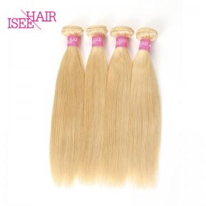 ISEE HAIR Brazilian Straight Color #613 3 or 4 Bundles Deal 10A Grade 100% Human Virgin Hair