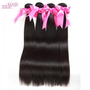 ISEE HAIR 10A Grade 100% Human Virgin Hair unprocessed Indian Straight Hair 4 Bundles Deal