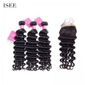 ISEE HAIR Brazilian Loose Deep Bundles with Closure Deal 9A Grade 100% Human Virgin Hair