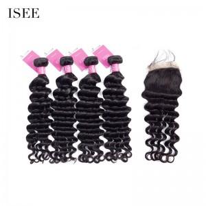 ISEE HAIR Brazilian Loose Deep 4 Bundles with Closure Deal 9A Grade 100% Human Virgin Hair