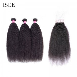 ISEE HAIR 9A Grade Mongolian Kinky Straight 3 Bundles with Closure Deal 100% Human Virgin Hair unprocessed