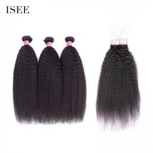 ISEE HAIR 9A Grade Kinky Straight 3 Bundles with Closure Deal 100% Human Virgin Hair unprocessed