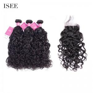ISEE HAIR 9A Grade 100% Human Virgin Hair Brazilian Natural Wave 3 Bundles with Closure Deal