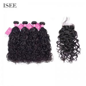 ISEE HAIR 9A Grade 100% Human Virgin Hair Brazilian Natural Wave 4 Bundles with Closure Deal