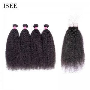 ISEE HAIR 9A Grade Mongolian Kinky Straight 4 Bundles with Closure Deal 100% Human Virgin Hair unprocessed