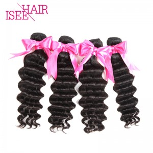 ISEE HAIR 10A Grade 100% Human Virgin Hair unprocessed Peruvian Loose Deep 4 Bundles Deal