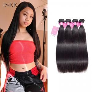ISEE HAIR Malaysian Straight Hair 4 Bundles Deal 9A Grade 100% Human Virgin Hair unprocessed