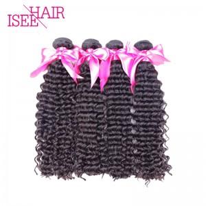 ISEE HAIR 10A Grade 100% Human Virgin Hair unprocessed Peruvian Deep Curly 4 Bundles Deal