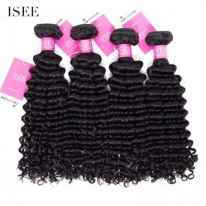 ISEE HAIR 9A Grade 100% Human Virgin Hair unprocessed Malaysian Deep Curly 4 Bundles Deal
