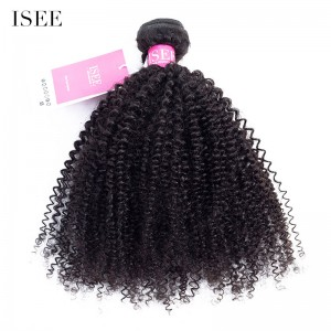 ISEE HAIR 9A Grade 100% Human Virgin Hair Afro Curly 1 Bundles Deal