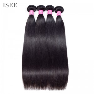 ISEE HAIR 10A Grade 100% Human Virgin Hair unprocessed Malaysian Straight Hair 4 Bundles Deal