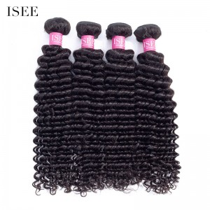 ISEE HAIR 10A Grade 100% Human Virgin Hair unprocessed Malaysian Deep Curly 4 Bundles Deal