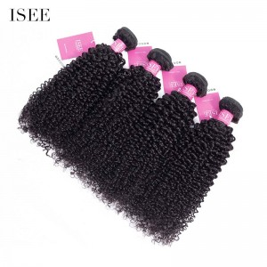 ISEE HAIR 9A Grade 100% Human Virgin Hair unprocessed Brazilian Kinky Curly 4 Bundles Deal