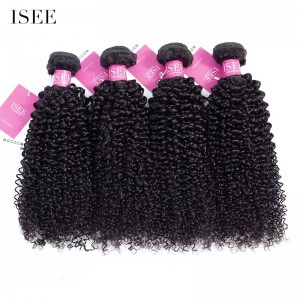 ISEE HAIR 9A Grade 100% Human Virgin Hair unprocessed Malaysian Kinky Curly 4 Bundles Deal