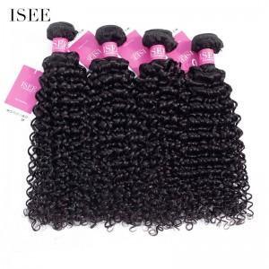 ISEE HAIR 9A Grade 100% Human Virgin Hair unprocessed Malaysian Water Wave 4 Bundles Deal