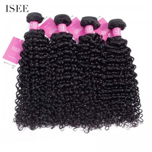 ISEE HAIR 9A Grade 100% Human Virgin Hair unprocessed Brazilian Water Wave 4 Bundles Deal