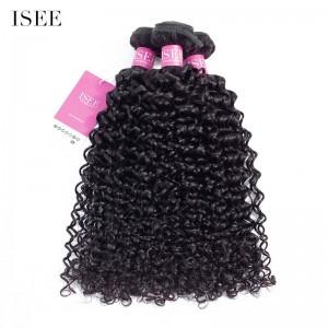 ISEE HAIR 9A Grade 100% Human Virgin Hair unprocessed Brazilian Water Wave 3 Bundles Deal