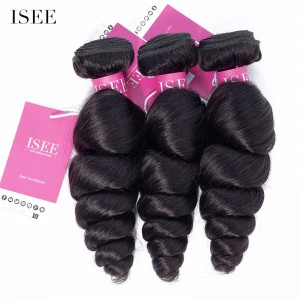 ISEE HAIR Brazilian Loose Wave Bundles Deal 9A Grade 100% Human Virgin Hair unprocessed