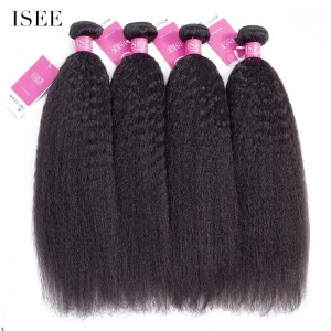 ISEE HAIR 9A Grade 100% Human Virgin Hair unprocessed Brazilian Kinky Straight 4 Bundles Deal