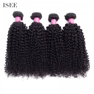 ISEE HAIR 10A Grade 100% Human Virgin Hair unprocessed Malaysian Kinky Curly 4 Bundles Deal