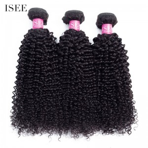 ISEE HAIR 10A Grade 100% Human Virgin Hair unprocessed Malaysian Kinky Curly 3 Bundles Deal