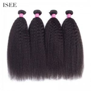 ISEE HAIR 10A Grade 100% Human Virgin Hair unprocessed Kinky Straight 4 Bundles Deal
