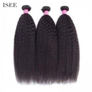 ISEE HAIR 10A Grade 100% Human Virgin Hair unprocessed Kinky Straight 3 Bundles Deal