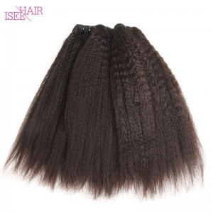 ISEE HAIR 10A Grade 100% Human Virgin Hair unprocessed Mongolian Kinky Straight 4 Bundles Deal