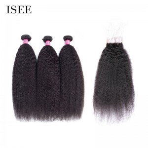 ISEE HAIR 10A Grade 100% Human Virgin Hair Kinky Straight 3 Bundles with Closure Deal
