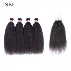 ISEE HAIR 10A Grade 100% Human Virgin Hair Kinky Straight 4 Bundles with Closure Deal