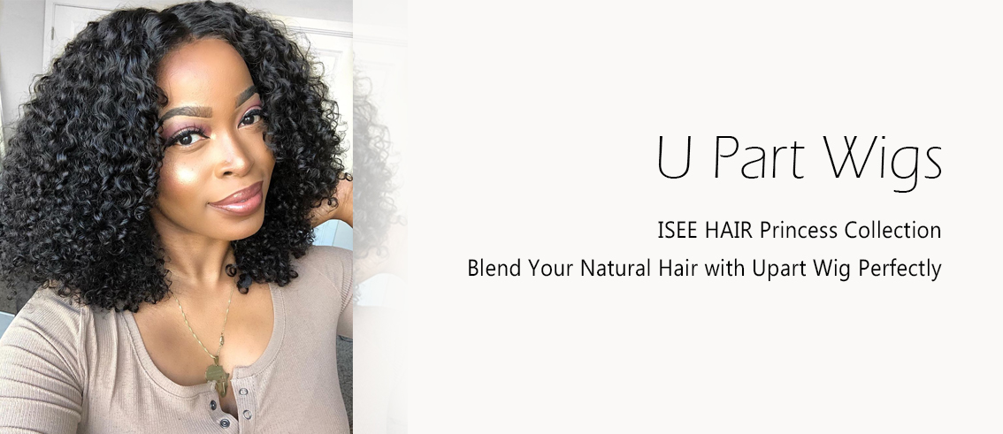 Msnaturally Mary wear ISEE HAIR kinky curly u part wig